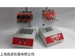 30孔氮吹仪空气浓缩仪