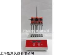 30孔位/50孔干式氮吹仪水浴氮吹仪