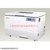 上海培因全溫空氣搖床NRY-211全溫度恒溫培養搖床
