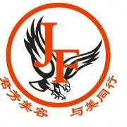 广州市君芳电子科技有限公司销售部