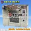 郑州希欧XU8610漏电起痕试验仪