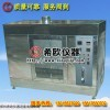 郑州希欧XU8612针焰试验仪