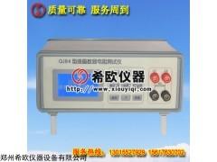郑州希欧QJ84数字直流双臂电桥