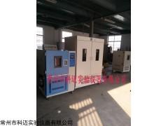 GDW-010C 智能型高低温试验箱
