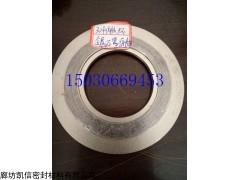 DN32不锈钢内外环金属缠绕垫片标准
