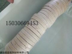 66*86*10芳纶填料环 芳纶纤维填料环