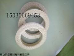 70*50*10芳纶填料环标准