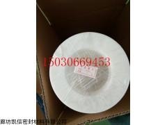 DN15白色纯四氟垫片,纯聚四氟乙烯垫片