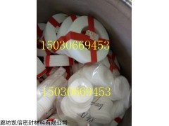 DN32纯聚四氟乙烯垫片、纯四氟垫片