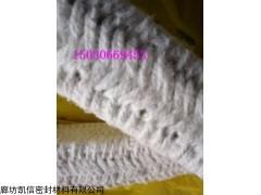 50mm陶瓷纤维扭绳 广东陶纤扭绳