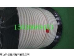 供应四角芳纶白四氟盘根产品的资料