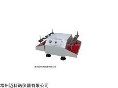 多用振荡器价格,HY-1垂直多用振荡器厂家