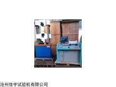 拉力试验机厂家,WE-100B电脑拉力试验机