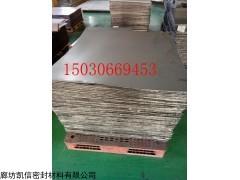 2mm金属网增强石墨复合板