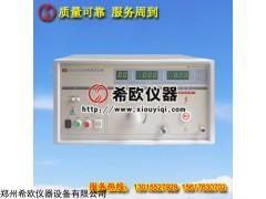 郑州希欧2672D耐压测试仪(5KV 200ma)