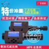 叠加式减压阀MPR-04B-K-2-30