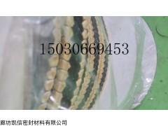 芳纶聚四氟乙烯混编盘根产品的资料