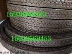 GFO纤维盘根技术参数