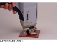 布鲁克手持式荧光光谱仪