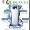 BTL隔空溶脂刀生产厂家,BTL隔空溶脂刀价格