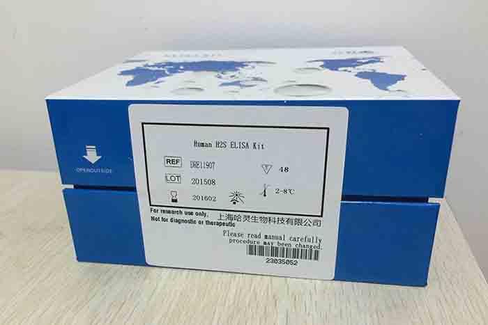 人纤维介素蛋白(fgl2) ELISA试剂盒 ,上海