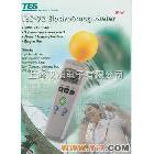 TES-92 高频电磁波测试计
