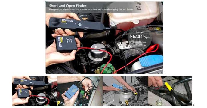 汽车电路短路断路检测仪rha-9-1