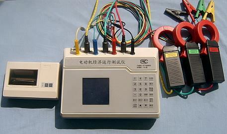 它的 详细内容>> 汽车电路短路断路检测仪 信息内容: 科思佳设备产品