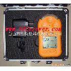 BS33-(CO+EX+O2+H2) 便携式四合一气体检测仪/便携式多气体报警仪/便携式多气体检测仪