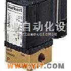 6013型BURKERT电磁阀#深圳宝德电磁阀