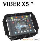 Viber-X5 Viber-X5振动分析仪