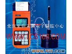 便携式硬度计 里氏硬度计 钢和铸钢硬度测定仪 硬度计