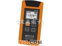 光功率计 相对光功率测量仪 高精度光功率测量仪