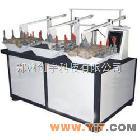 CY-MB025 织物动态疲劳试验机