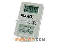 掌上型氧气分析仪/便携式氧气分析仪 型号:TD-OM25