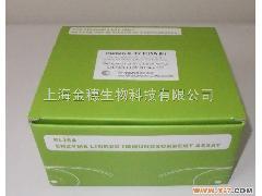 人血小板生成素(TPO)ELISA试剂盒
