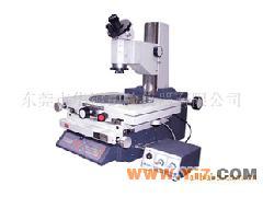 供应JX14B1数字式大型工具显微镜