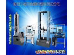 弹簧拉压试验机济南中创工业厂家直销,可定制机型,来电优惠