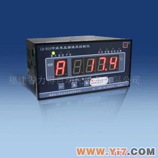 我司是生产干式变压器温度控制器,干式变压器用冷却风机,各类智能数字