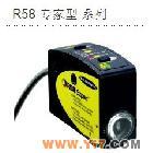 美国邦纳色标传感器R58CW1