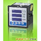 EMM661,EMM651多功能电力仪表,沈电真诚服务
