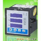 热销XG194U-AX4,XG194I-AX4三相智能电压表,三相电流表