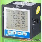 厂家直销PD7194Z-2HY,PD7194Z-9HY多功能网络电力w88优德