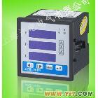 厂家推荐WPM302-6,WPM302-7,WPM302-9三相智能电压表