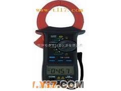 供应钳形表CM-1208国产