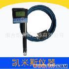 在线分析w88优德/pH/ORP/ 印染/ph分析仪/味精/污水处理