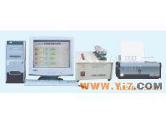 供应金属材料分析仪器 锰、磷、硅、镍、钼等多元素分析仪器
