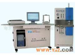 供应红外碳硫分析仪,电脑碳硫分析仪,碳含量分析仪