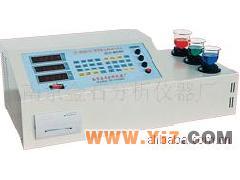 供应 智能元素分析仪器 化学分析设备  硅锰磷分析设备
