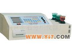 化学元素分析仪器 锌合金分析仪器、钛合金分析仪器、